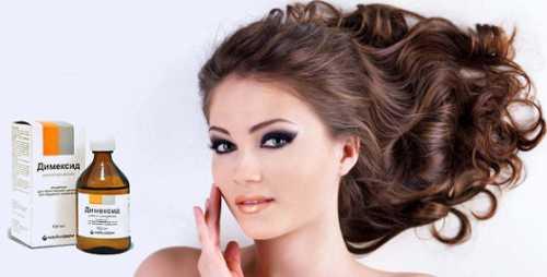 Маска для роста волос с Димексидом