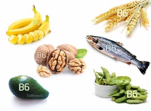 В каких продуктах содержится витамин В6: какие