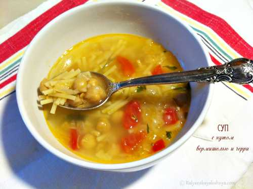 Узнай как нужно готовить суп с нутом: как