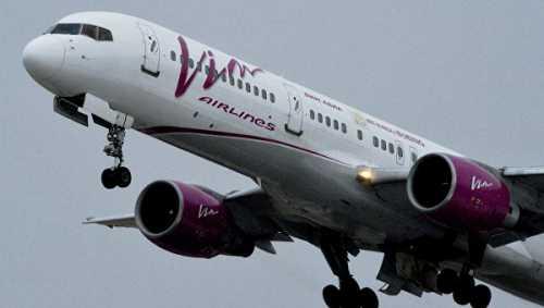 Хилькевич извинилась перед пассажирами самолета