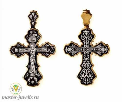 К чему снится крест, найти крестик, приснилось,